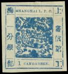 Dynasty Auctions Company, LTD China, Hong Kong, Japan and Other Asia Stamps and Postal History