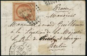 Francois Feldman F.C.N.P France, French Colonies and Rest of World Mail Auction #106