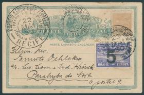 Gert Mueller Auktion Public Auction #93