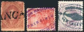 Guillermo Jalil - Philatino Auction #1239- ARGENTINA: Small sale of end October