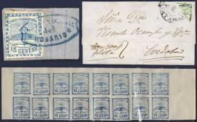 Guillermo Jalil - Philatino Auction #1807-  ARGENTINE CONFEDERATION: Stamps, varieties and compositions
