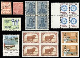 Guillermo Jalil - Philatino Auction #1811-  ARGENTINA: Auction with interesting lots at budget prices!
