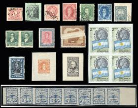 Guillermo Jalil - Philatino Auction #1817-  ARGENTINA: