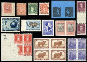 Guillermo Jalil - Philatino Auction #1819-  ARGENTINA: great auction with very interesting lots