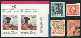 Guillermo Jalil - Philatino Auction #1820  ARGENTINA: Small selection of good lots!