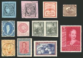 Guillermo Jalil - Philatino  Auction #1827 ARGENTINA: General auction with many