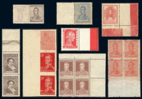 Guillermo Jalil - Philatino  Auction #1840 ARGENTINA: Selection of stamps with labels!