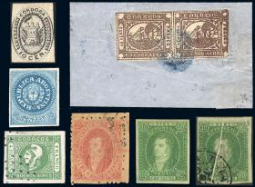 Guillermo Jalil - Philatino  Auction #1841 ARGENTINA: Selection of classic stamps (and some letters)