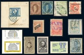 Guillermo Jalil - Philatino  Auction #1844 ARGENTINA: Auction with interesting lots at budget prices!