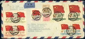 Guillermo Jalil - Philatino  Auction #1845 CHINA: Selection of good stamps and covers