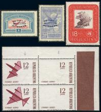 Guillermo Jalil - Philatino  Auction #1901 ARGENTINA - Selection of good AIRMAIL stamps (and some covers)