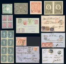 Guillermo Jalil - Philatino Auction # 1907  WORLDWIDE + ARGENTINA: First general auction of the year!