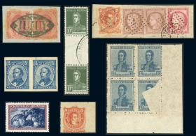Guillermo Jalil - Philatino Auction # 1909 ARGENTINA: small sale with very interesting lots!