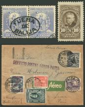 Guillermo Jalil - Philatino Auction # 1911 WORLDWIDE + ARGENTINA: General March auction!