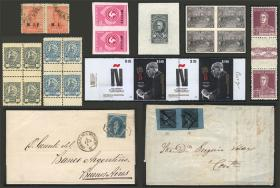 Guillermo Jalil - Philatino Auction #1923 ARGENTINA: Selection of good lots, rarities and
