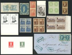 Guillermo Jalil - Philatino Auction #1926 ARGENTINA: Selection of rarities and scarce material!