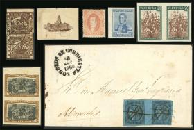 Guillermo Jalil - Philatino Auction #1932 ARGENTINA: Small special auction pre-Buenos Aires 2019 exhibition