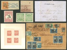 Guillermo Jalil - Philatino Auction #1937 WORLDWIDE + ARGENTINA: special September auction