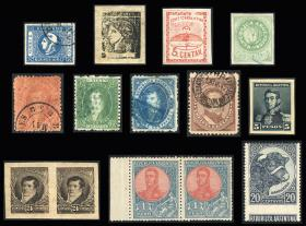 Guillermo Jalil - Philatino Auction #241- ARGENTINA: