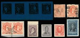Guillermo Jalil - Philatino Auction #243- ARGENTINA: