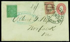H. R. Harmer Inc Rarities Auction & Erivan U.S. & Confederate