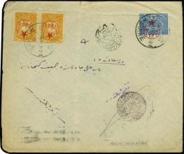 Heinrich Koehler Auktionen Auction #364