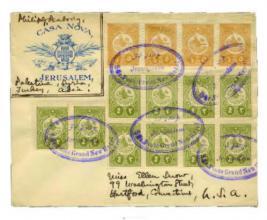 House of Zion Public Auction #95