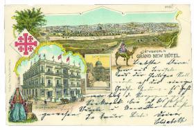 House of Zion Public Auction #96
