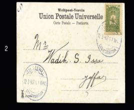 House of Zion Public Auction #97