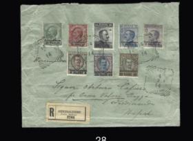 House of Zion Public Auction #98