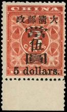 Interasia Auctions Limited Sale 62 MacArthur Collection of Red Revenues of China