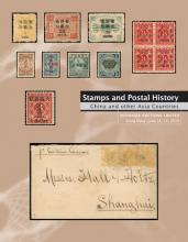 Interasia Auctions Limited Sale 71 Asian Stamps & Postal History