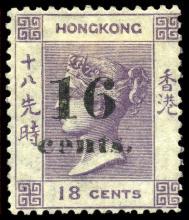 Jennes und Kluettermann Auktionshaus 62 Briefmarken-Auktion