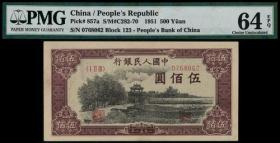 John Bull Stamp Auctions Hong Kong, China & Worldwide Coins and Banknotes