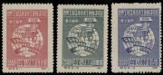 John Bull Stamp Auctions Postage Stamps and Postal History of the People's Republic of China