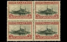 A. Karamitsos Public Auction 635 General Stamp Sale