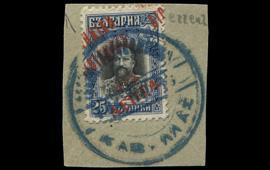 A. Karamitsos Public Auction 639 General Stamp Sale