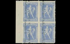 A. Karamitsos Public Auction 643 General Stamp Sale