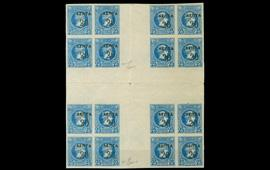 A. Karamitsos Public Auction 648 General Stamp Sale