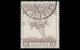 A. Karamitsos Public & Live Bid Auction 642 (Part B)