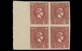 A. Karamitsos Public & Live Bid Auction 642 (Part A)