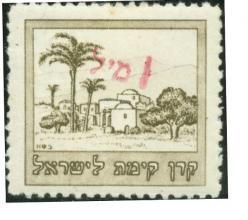 Negev Holyland 84th Holyland Postal Bid Sale
