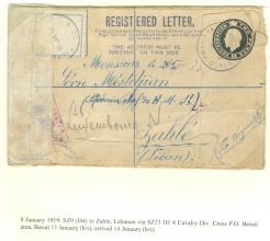 Negev Holyland 86th Holyland Postal Bid Sale