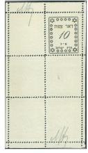 Negev Holyland 89th Holyland Postal Bid Sale