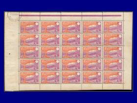 Philatelie Caphila Mail Auction #63 -