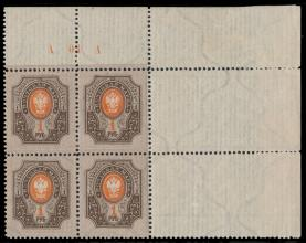 Raritan Stamps Inc. Live Bidding Auction #77, March 2-3, 2018.
