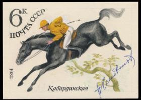 Raritan Stamps Inc. Stamp Auction #70