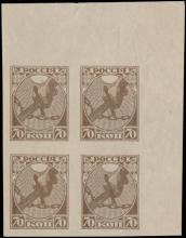 Raritan Stamps Inc. Stamp Auction #73