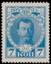 Raritan Stamps Inc. Stamp Auction #72