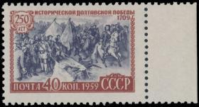 Raritan Stamps Inc. Stamp Auction #74